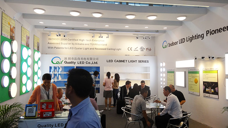 2013 Guangzhou International Lighting Fair